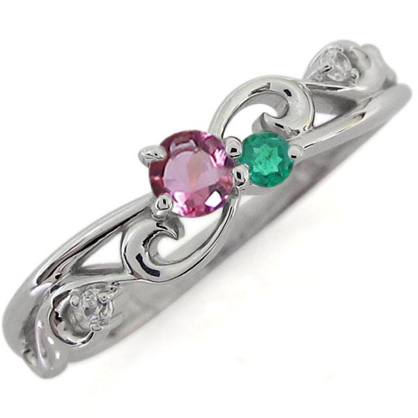 プラチナ アラベスク エンゲージリング ピンクトルマリン 唐草 婚約指輪