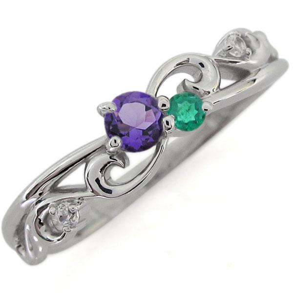 誕生石 プラチナリング 唐草 婚約指輪 アラベスクリング