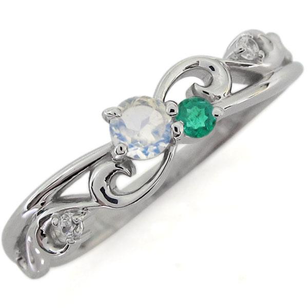 プラチナ アラベスク エンゲージリング ロイヤルブルームーンストーン 唐草 婚約指輪