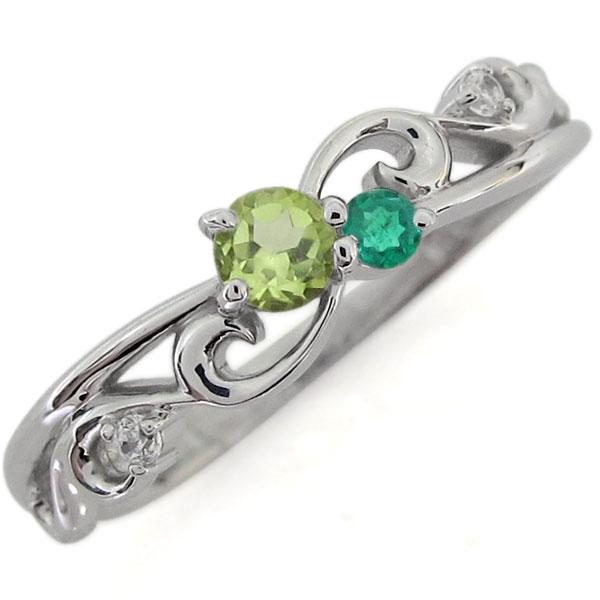 プラチナ アラベスク エンゲージリング ペリドット 唐草 婚約指輪