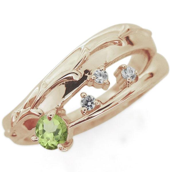 アラベスク 唐草 ペリドットリング 指輪 ピンキー ファランジリング K18