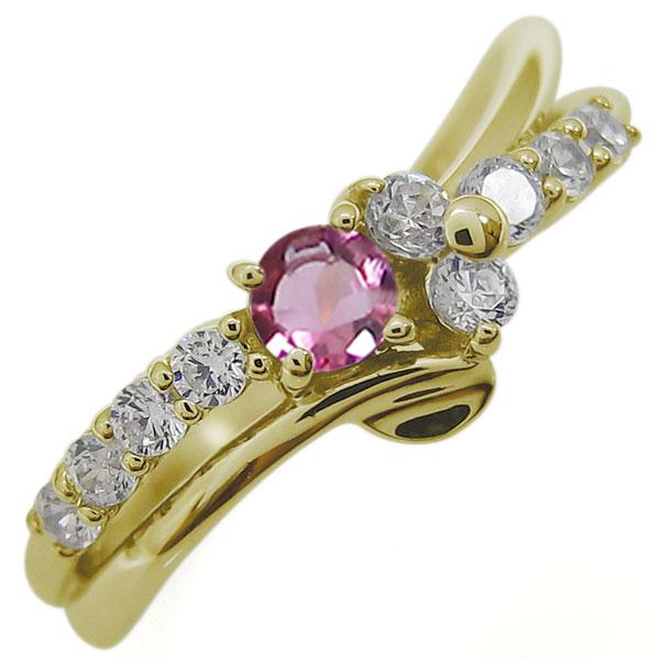 ピンクトルマリンリング 結婚10周年 Vラインリング 指輪 10金