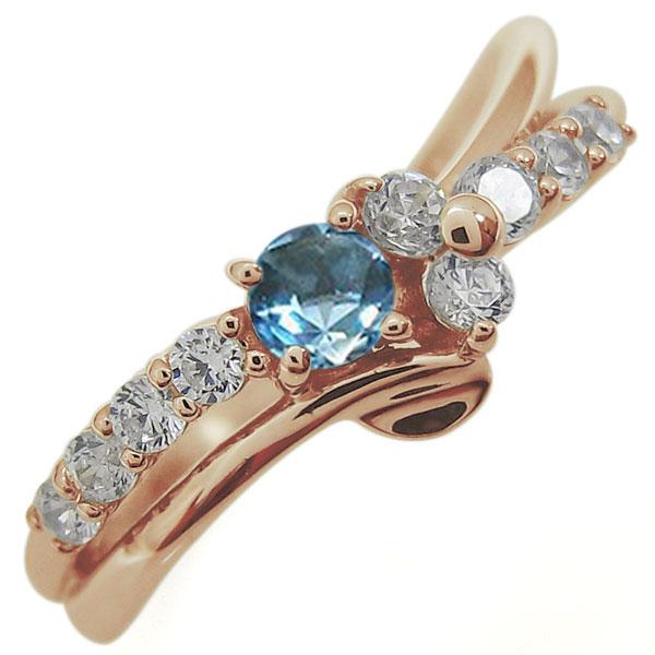 1日限定【10%OFFクーポン&P2倍】 結婚10周年 ブライダルリング ブルートパーズ リング Vライン 指輪