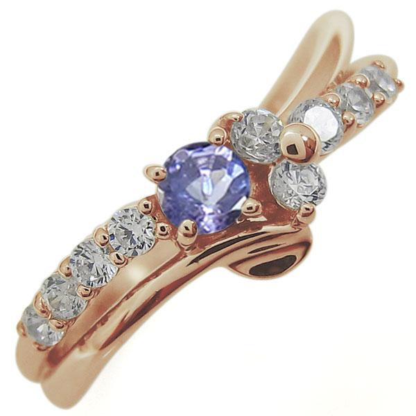 1日限定【10%OFFクーポン&P2倍】 結婚10周年 ブライダルリング タンザナイト リング Vライン 指輪