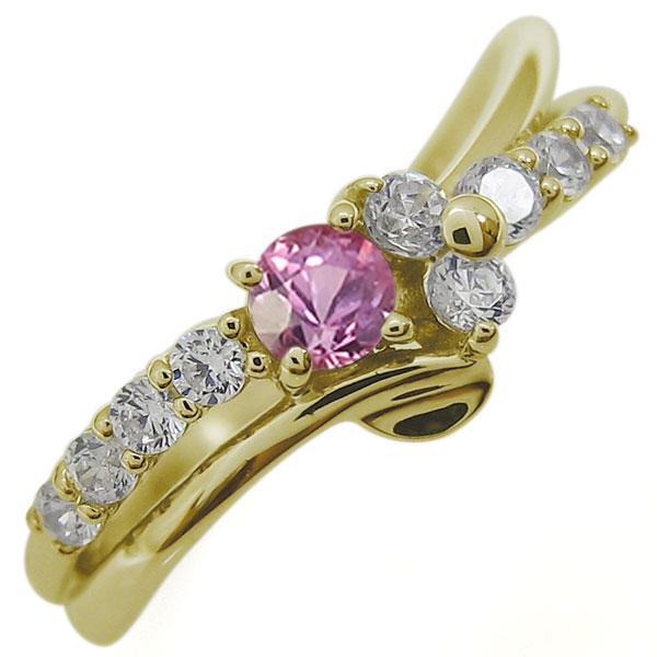 ピンクサファイアリング 結婚10周年 Vラインリング 指輪 10金