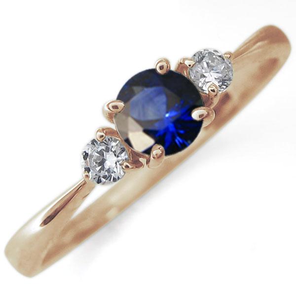 サファイア・リング・シンプル・10金・指輪・9月誕生石