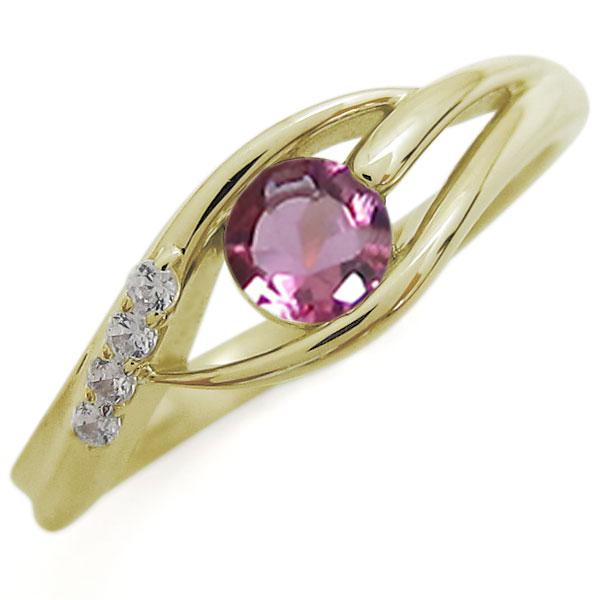 【10%OFF】4日20時~ ピンクトルマリン 指輪 シンプル レディースリング K18リング 母の日 プレゼント