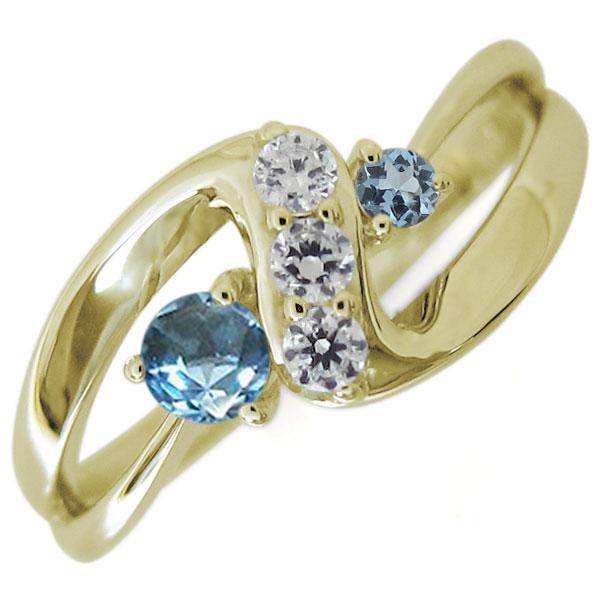 18金 ブルートパーズリング インフィニティ 婚約指輪 無限 Infinity リング