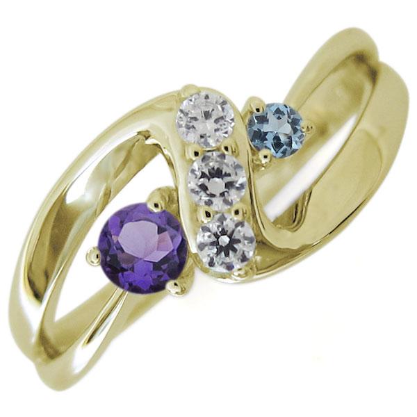 18金 アメジストリング インフィニティ 婚約指輪 無限 Infinity リング