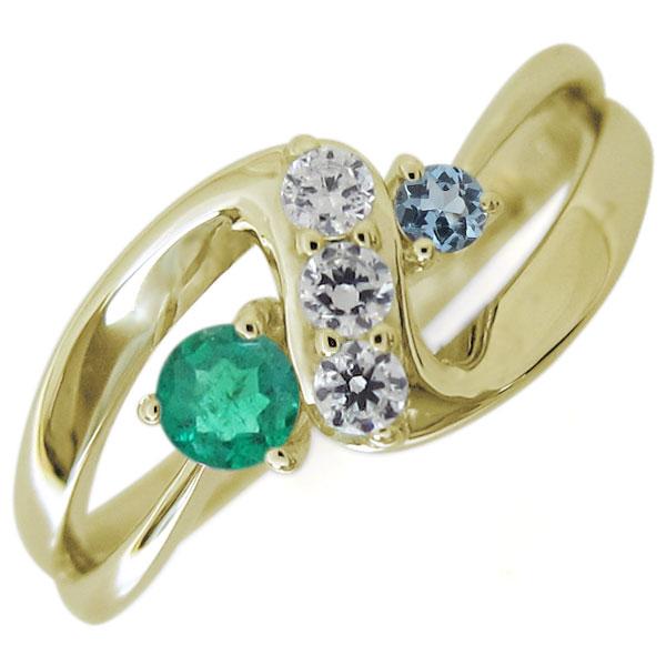 18金 エメラルドリング インフィニティ 婚約指輪 無限 Infinity リング