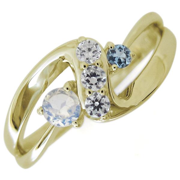 18金 ロイヤルブルームーンストーンリング インフィニティ 婚約指輪 無限 Infinity リング