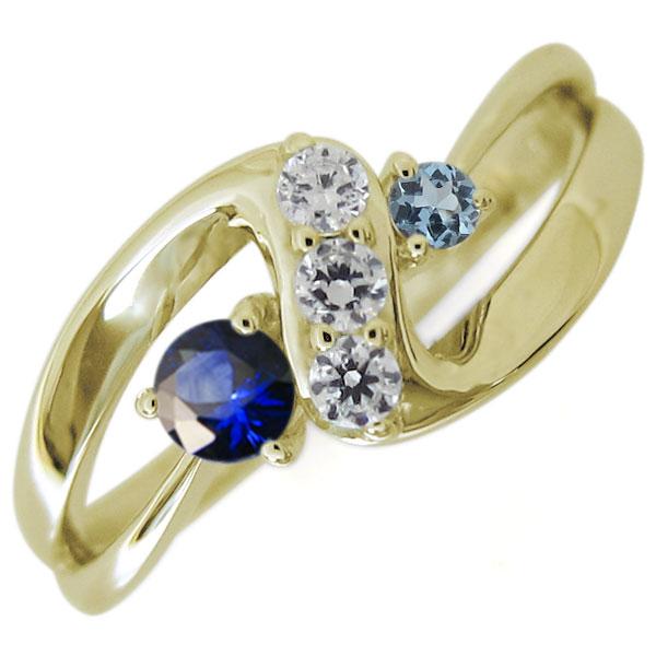 18金 サファイアリング インフィニティ 婚約指輪 無限 Infinity リング