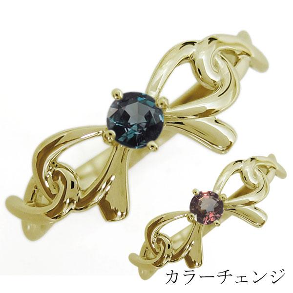 りぼんリング 蝶結び 指輪 大人可愛い アレキサンドライトリング