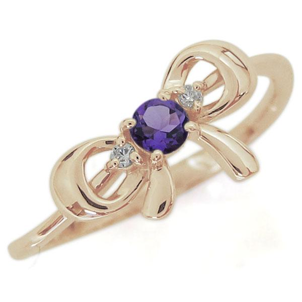【10%OFFクーポン】5日23:59迄 リボンモチーフ アメジスト リング 可愛い りぼん 10金 指輪