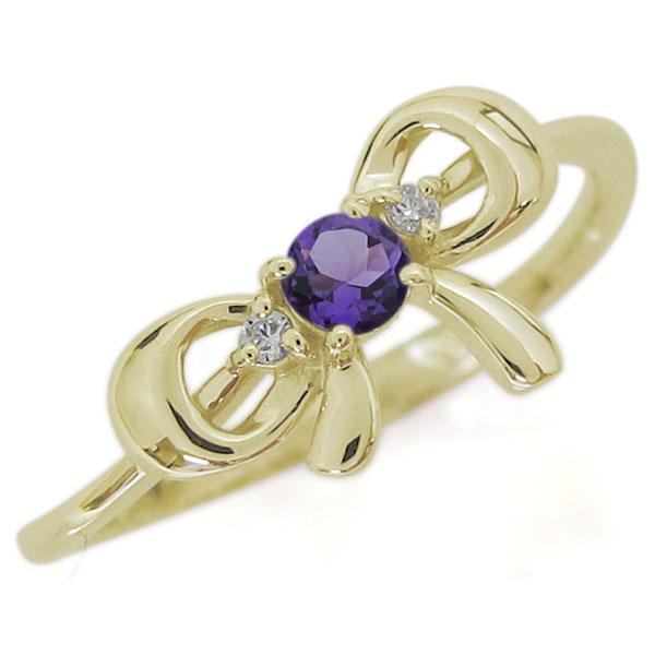 アメジスト リボンリング 蝶結び K18 大人可愛い 指輪 りぼん