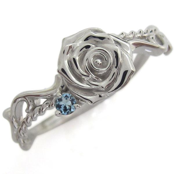 送料無料 アクアマリンサンタマリア 指輪 可愛い お求めやすく価格改定 リング 唐草 フラワーモチーフ プラチナ 特価 薔薇
