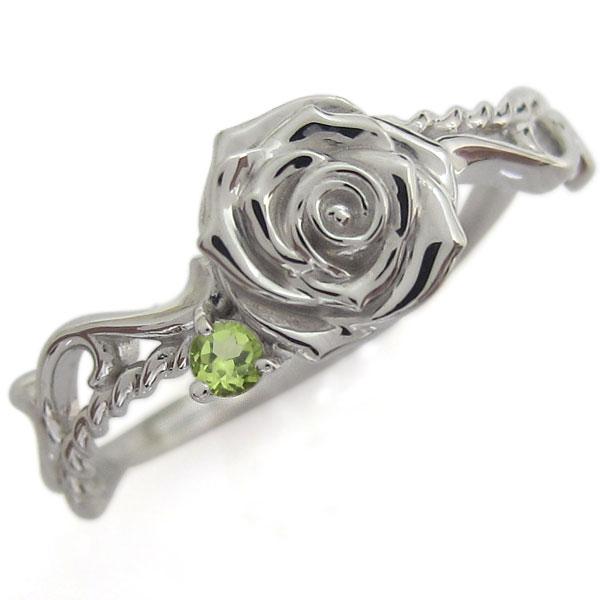 プラチナ 薔薇 指輪 ペリドット フラワーモチーフ リング