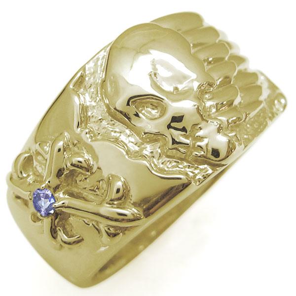 送料無料 骸骨 リング クロスリング K18 タンザナイト 指輪 十字架 リング 指輪 18金 メンズ 髑髏 タンザナイト