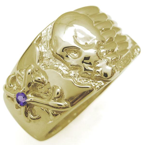 十字架 リング 指輪 18金 メンズ 髑髏 アメジストリング 30%OFFクーポン! 年末 引っ越し祝い 新居祝い