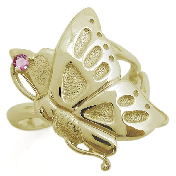 10金 指輪 ピンクトルマリン 蝶 バタフライリング
