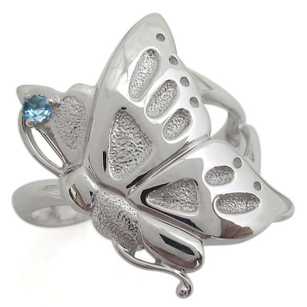 ブルートパーズ プラチナ 蝶 リング 指輪 バタフライ