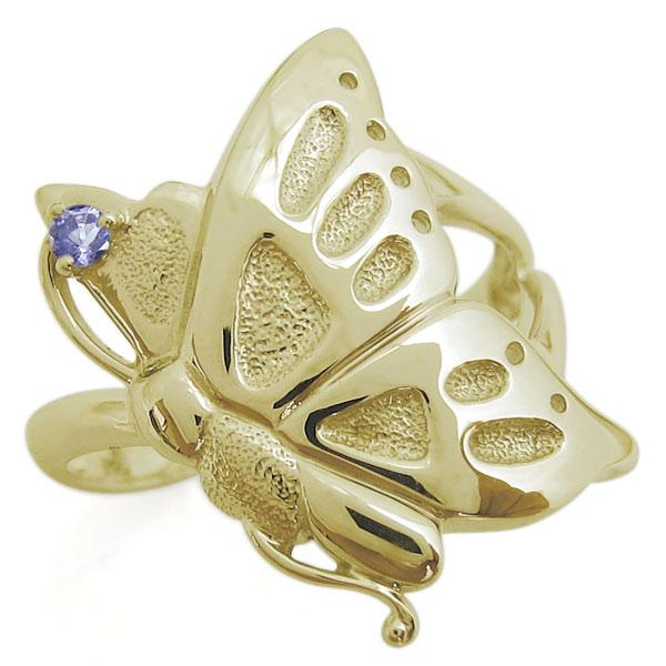 10金 指輪 タンザナイト 蝶 バタフライリング