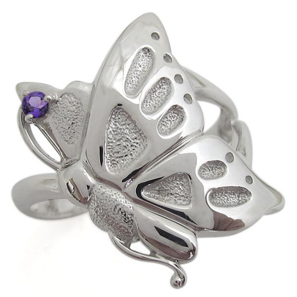 アメジスト プラチナ 蝶 リング 指輪 バタフライ