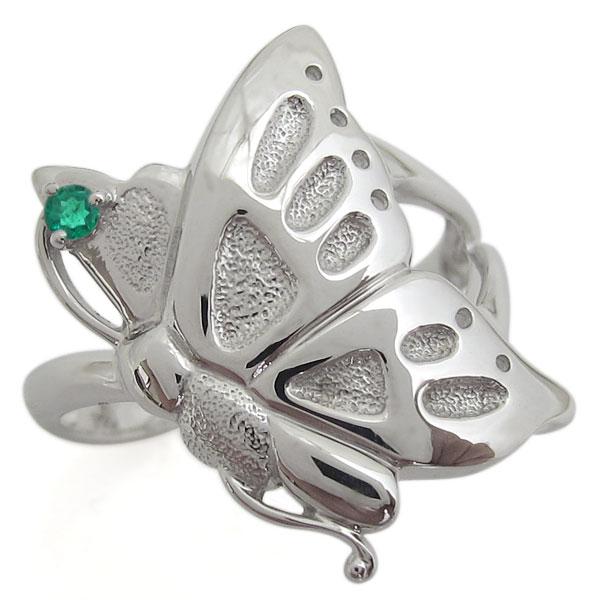 エメラルド プラチナ 蝶 リング 指輪 バタフライ