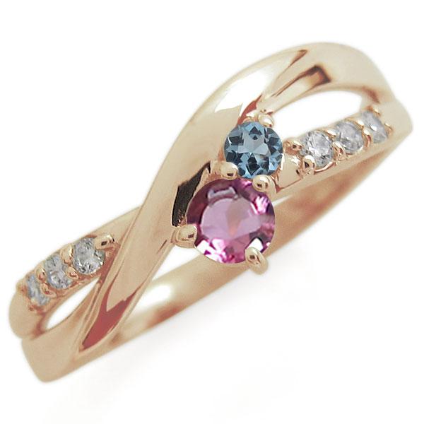 ピンクトルマリン エンゲージリング 2本ライン シンプル 10金 婚約指輪