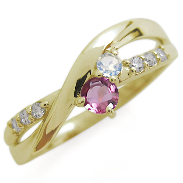 【10%OFFクーポン】5日23:59迄 K18 ピンクトルマリン リング シンプル エレガント 指輪