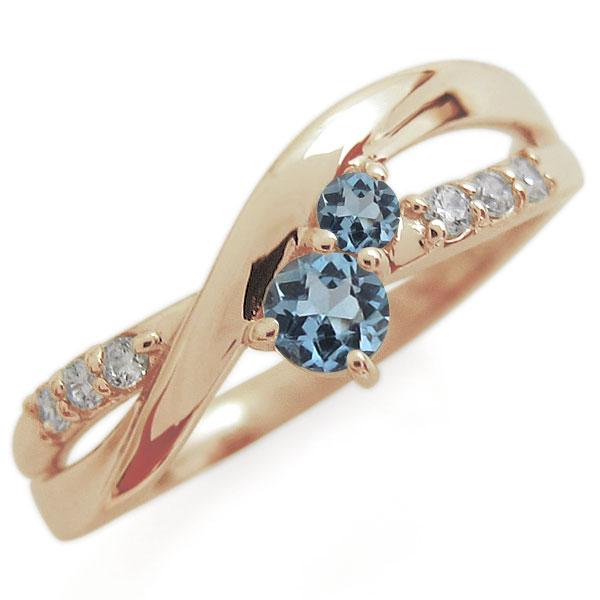 アクアマリンサンタマリア エンゲージリング 2本ライン シンプル 10金 婚約指輪