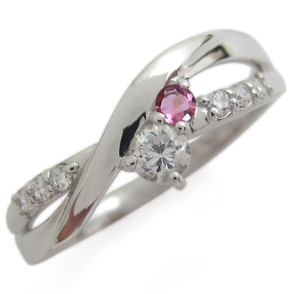 指輪 レディース おしゃれ ダイヤモンド プラチナ リング シンプル 母の日 プレゼント
