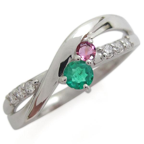 9日20時~ 指輪 レディース おしゃれ エメラルド プラチナ エンゲージリング シンプル 婚約指輪 レディース クリスマス プレゼント