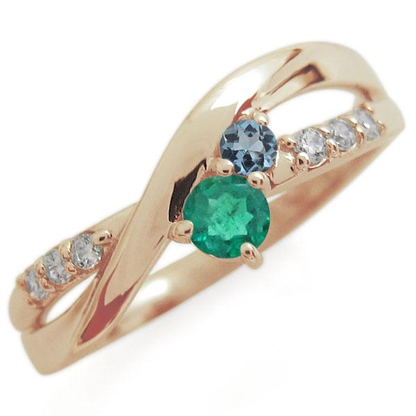 エメラルド エンゲージリング 2本ライン シンプル 10金 婚約指輪