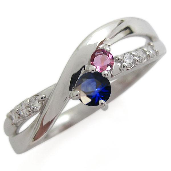 26日1:59迄 誕生石 プラチナリング シンプル カラーストーン 指輪