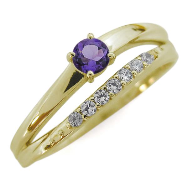 アメジスト 18金 指輪 シンプルリング 2連リング 誕生石