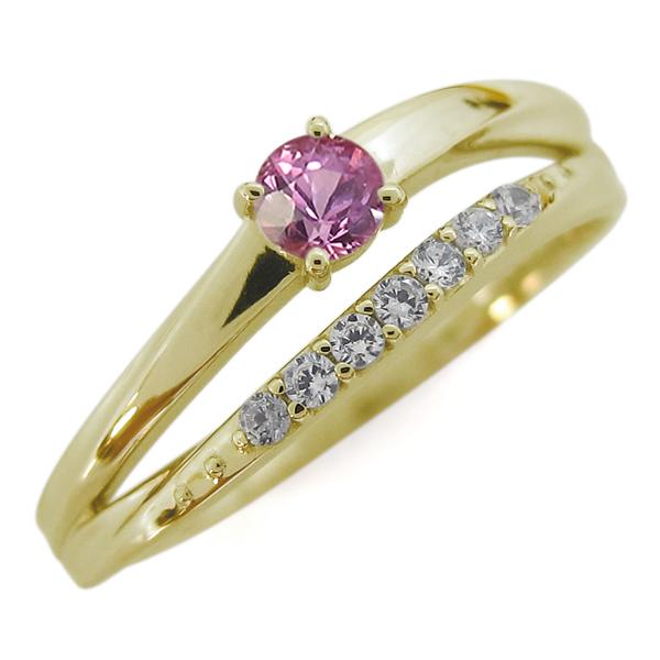 【10%OFFクーポン】5日23:59迄 ピンクサファイア 18金 指輪 シンプルリング 2連リング 誕生石
