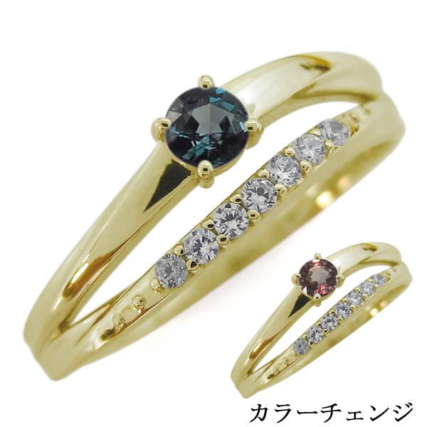 【激安大特価!】  アレキサンドライト 18金 指輪 シンプルリング 2連リング 誕生石, KYOWA(共和)Gift&Shopping 7c24a4c1