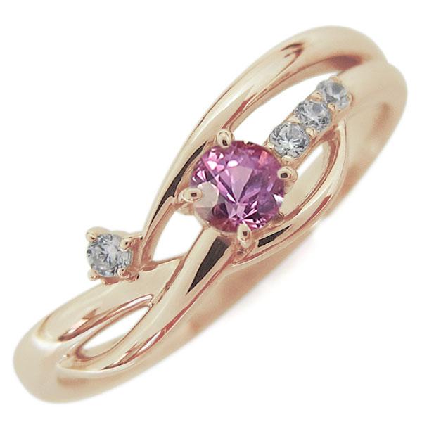ピンクサファイアリング レディース ライン 指輪 シンプル 誕生石 18金 母の日 プレゼント