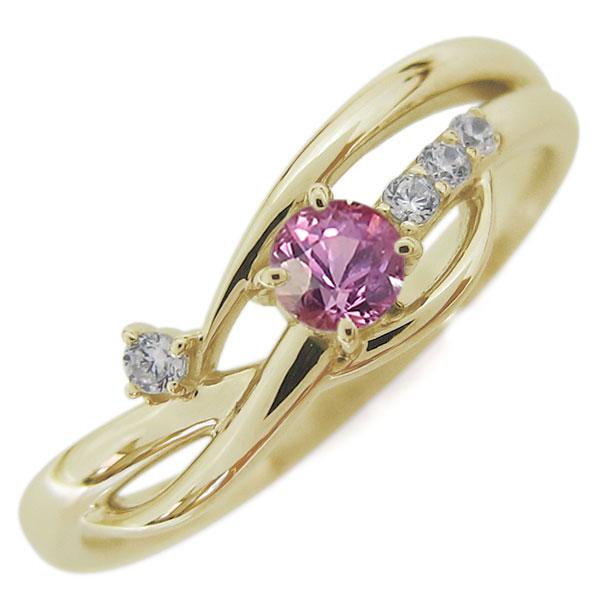 【10%OFFクーポン】5日23:59迄 10金 レディースリング 指輪 誕生石 シンプルリング ピンクサファイア 母の日 プレゼント