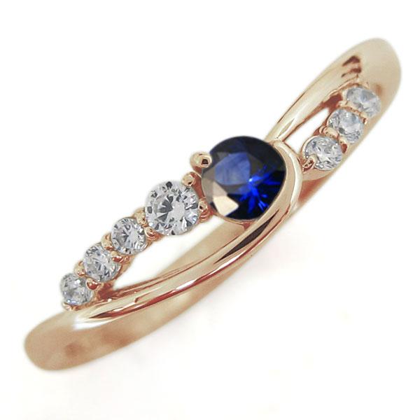 サファイアリング 指輪 誕生石 10金 シンプルリング