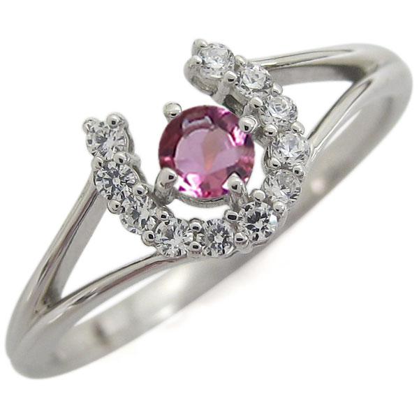 プラチナ ホースシュー 馬蹄 リング 指輪 ピンクトルマリンリング