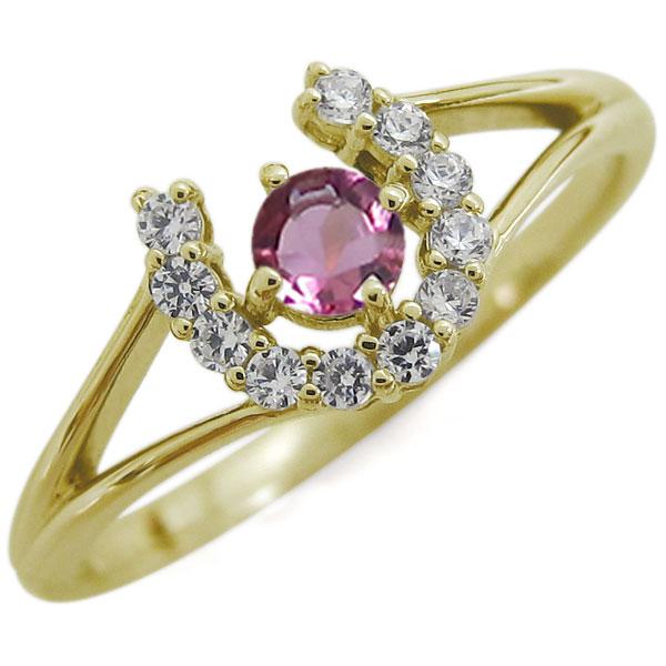 ピンクトルマリン 馬蹄リング ホースシュー リング K18 指輪