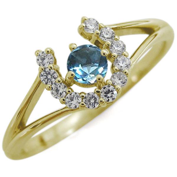 ブルートパーズ 馬蹄リング ホースシュー リング K18 指輪