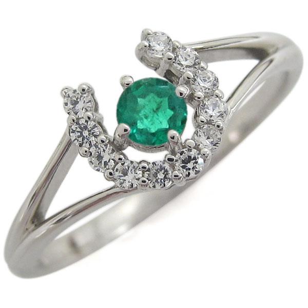 プラチナ ホースシュー 馬蹄 リング 指輪 エメラルドリング