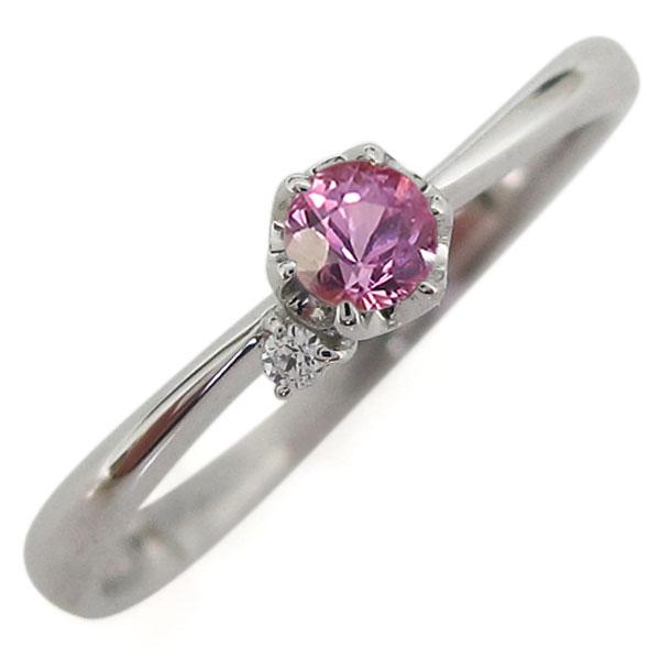 プラチナ 9月誕生石 ピンクサファイア 指輪 シンプル リング