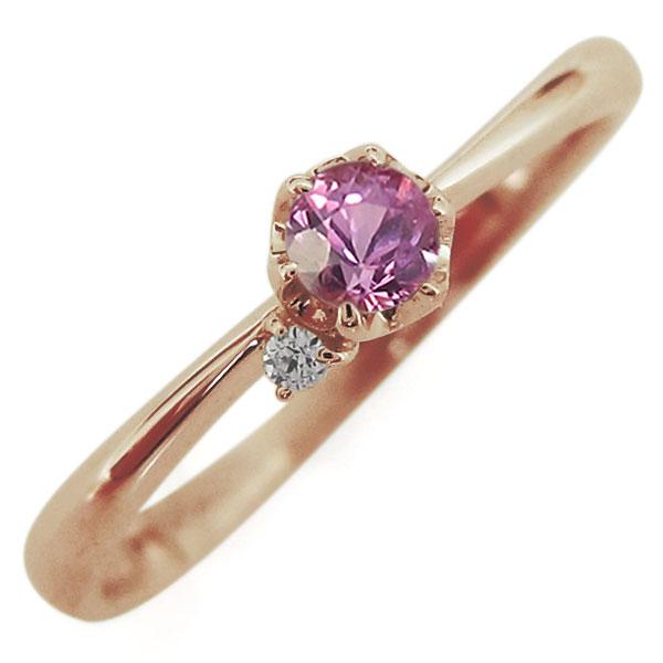 ピンクサファイア リング 10金 レディースリング 一粒 指輪 母の日 プレゼント
