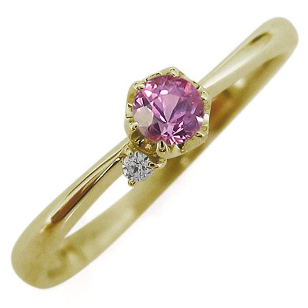 9月誕生石 ピンクサファイア 指輪 18金 シンプル レディース 母の日 プレゼント