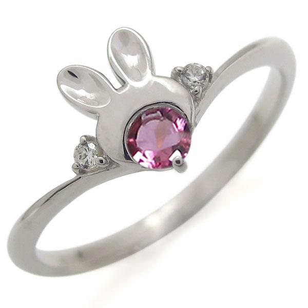 プラチナ 兎 うさぎリング ピンクトルマリン ラビット 指輪