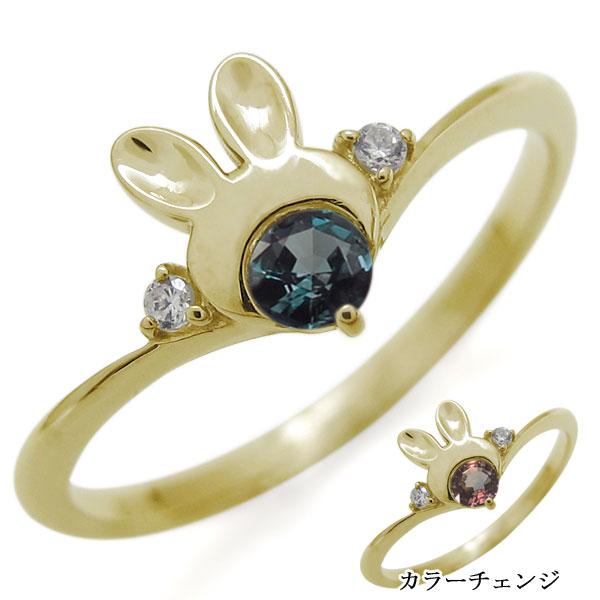 うさぎモチーフ アレキサンドライト リング 10金 V字 ラビット 兎 指輪